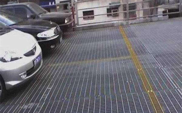 停车场钢格栅